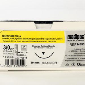 Neosorb (PGLA) Suture (Brand Equivalent: Vicryl) 24pk